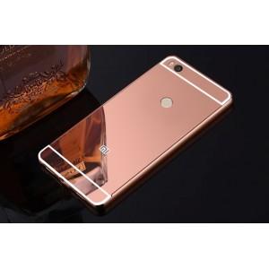 Двухкомпонентный чехол c металлическим бампером с поликарбонатной накладкой и зеркальным покрытием для Xiaomi Mi Max 2  Розовый