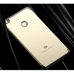 Силиконовый матовый полупрозрачный чехол для Xiaomi Mi Max 2  Серый