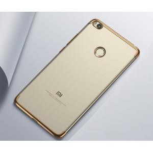 Силиконовый матовый полупрозрачный чехол для Xiaomi Mi Max 2  Бежевый