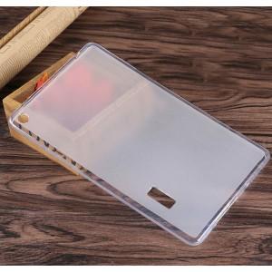 Силиконовый матовый полупрозрачный чехол для Huawei MediaPad T3 7 Белый