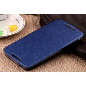 Чехол горизонтальная книжка подставка текстура Золото на силиконовой основе для Huawei Nova 2i Синий