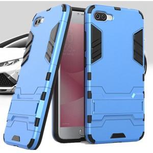 Противоударный двухкомпонентный силиконовый матовый непрозрачный чехол с поликарбонатными вставками экстрим защиты с встроенной ножкой-подставкой для Asus ZenFone 4 Max Голубой