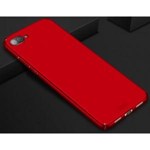 Пластиковый непрозрачный матовый чехол с допзащитой торцов для Asus ZenFone 4 Max Красный