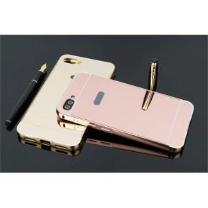 Двухкомпонентный чехол c металлическим бампером с поликарбонатной накладкой и зеркальным покрытием для Asus ZenFone 4 Max  Розовый