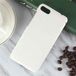 Чехол накладка текстурная отделка Кожа для ASUS ZenFone 4 Max ZC520KL Белый
