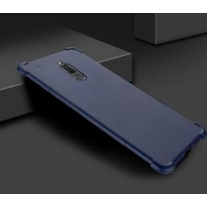 Силиконовый матовый непрозрачный чехол с нескользящим софт-тач покрытием и усиленными углами для Huawei Nova 2i  Синий