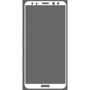 Полноэкранное ультратонкое износоустойчивое сколостойкое олеофобное защитное стекло-пленка для Huawei Nova 2i Белый