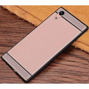 Силиконовый матовый непрозрачный чехол с текстурным покрытием Кожа для Sony Xperia XA1