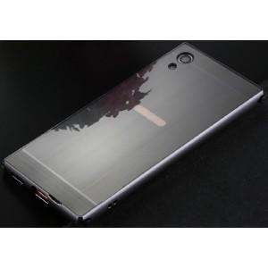 Двухкомпонентный чехол c металлическим бампером с поликарбонатной накладкой и зеркальным покрытием для Sony Xperia XA1