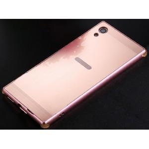 Двухкомпонентный чехол c металлическим бампером с поликарбонатной накладкой и зеркальным покрытием для Sony Xperia XA1  Розовый