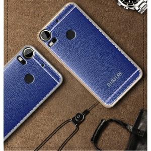Силиконовый матовый непрозрачный чехол с текстурным покрытием Кожа для HTC Desire 10 Pro