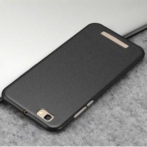 Силиконовый матовый непрозрачный чехол для ZTE Blade A610