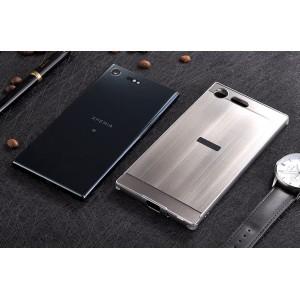 Двухкомпонентный чехол c металлическим бампером с поликарбонатной накладкой и текстурным покрытием Металл для Sony Xperia XZ Premium