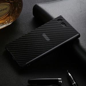 Двухкомпонентный чехол c металлическим бампером с поликарбонатной накладкой и текстурным покрытием Карбон для Sony Xperia XZ Premium