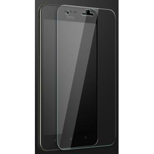 Ультратонкое износоустойчивое сколостойкое олеофобное защитное стекло-пленка для HTC Desire 10 Pro