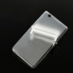 Силиконовый матовый полупрозрачный чехол для Huawei MediaPad T3 7 3G Белый