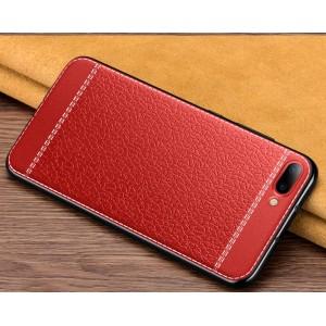 Силиконовый матовый непрозрачный чехол с текстурным покрытием Кожа для Huawei Honor View 10