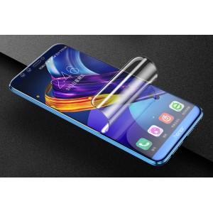 Экстразащитная термопластичная уретановая пленка на плоскую и изогнутые поверхности экрана для Huawei Honor 9 Lite