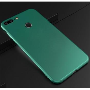 Силиконовый матовый непрозрачный чехол для Huawei Honor 9 Lite Зеленый