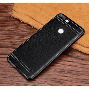 Силиконовый глянцевый непрозрачный чехол с текстурным покрытием Кожа для Huawei Honor 9 Lite