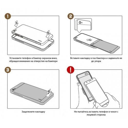 Двухкомпонентный чехол c металлическим бампером с поликарбонатной накладкой и зеркальным покрытием для Huawei Honor 9 Lite Бежевый