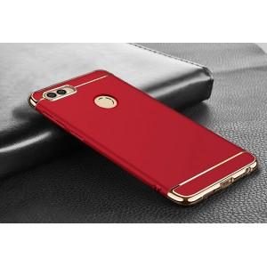 Двухкомпонентный пластиковый непрозрачный матовый чехол сборного типа для Huawei Honor 9 Lite
