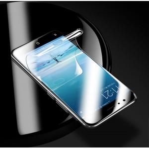 Экстразащитная термопластичная уретановая пленка на плоскую и изогнутые поверхности экрана для Xiaomi RedMi 4 Pro