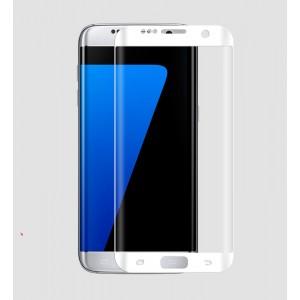 На плоскую и изогнутые поверхности экрана ультратонкое износоустойчивое сколостойкое олеофобное защитное стекло-пленка для Samsung Galaxy S7 Edge Белый