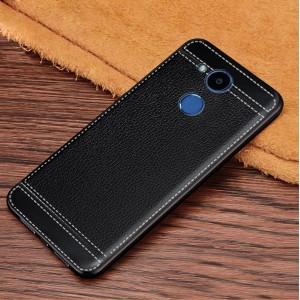Силиконовый матовый непрозрачный чехол с текстурным покрытием Кожа для Huawei Honor 6C Pro