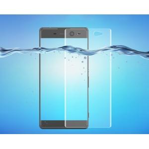 Экстразащитная термопластичная уретановая пленка на плоскую и изогнутые поверхности экрана для Sony Xperia XA Ultra