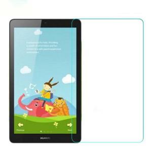 Ультратонкое износоустойчивое сколостойкое олеофобное защитное стекло-пленка для Huawei MediaPad T3 7 3G
