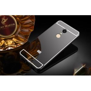 Двухкомпонентный чехол c металлическим бампером с поликарбонатной накладкой и зеркальным покрытием для Xiaomi RedMi Note 4X