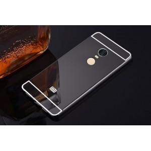 Двухкомпонентный чехол c металлическим бампером с поликарбонатной накладкой и зеркальным покрытием для Xiaomi RedMi 5 Plus