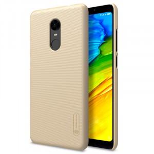 Пластиковый непрозрачный матовый нескользящий премиум чехол с повышенной шероховатостью для Xiaomi RedMi 5 Plus