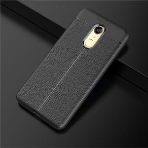 Силиконовый матовый непрозрачный чехол с улучшенной защитой торцов и текстурным покрытием Кожа для Xiaomi RedMi 5 Plus