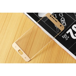 Полноэкранное ультратонкое износоустойчивое сколостойкое олеофобное защитное стекло-пленка для ASUS ZenFone 4 Selfie  Бежевый