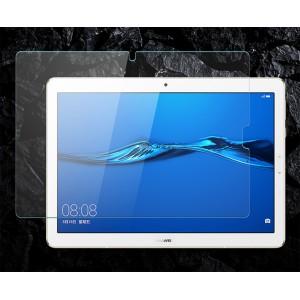 Ультратонкое износоустойчивое сколостойкое олеофобное защитное стекло-пленка для Huawei MediaPad M5 10.8