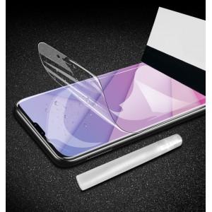 Экстразащитная термопластичная саморегенерирующаяся уретановая пленка на плоскую и изогнутые поверхности экрана для Huawei P20 Lite