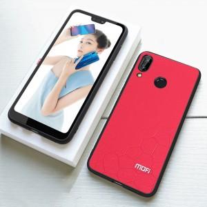 Силиконовый матовый непрозрачный чехол с текстурным покрытием Соты для Huawei P20 Lite