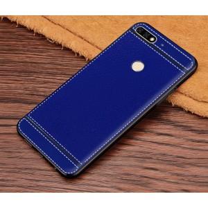 Силиконовый матовый непрозрачный чехол с текстурным покрытием Кожа для Huawei Honor 7A Pro/7C/Y6 Prime (2018) Синий
