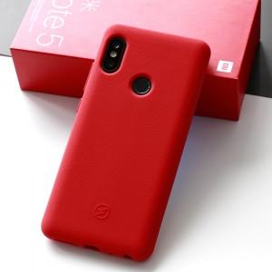 Силиконовый матовый непрозрачный чехол с нескользящим софт-тач покрытием для Xiaomi RedMi Note 5/5 Pro Красный
