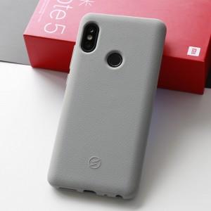 Силиконовый матовый непрозрачный чехол с нескользящими гранями и нескользящим софт-тач покрытием для Xiaomi RedMi Note 5/5 Pro