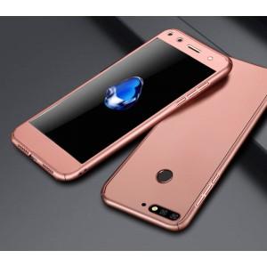 Пластиковый непрозрачный матовый чехол сборного типа для Huawei Honor 7A Pro/7C/Y6 Prime (2018) Розовый
