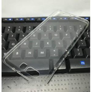 Силиконовый глянцевый транспарентный чехол для Huawei P10 Plus