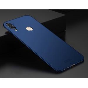Пластиковый непрозрачный матовый чехол с улучшенной защитой элементов корпуса для ASUS ZenFone Max Pro M1 Синий