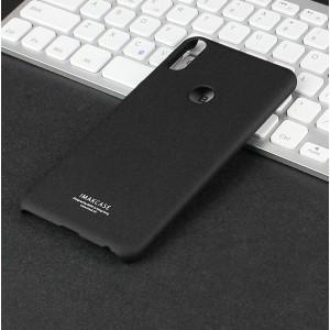 Пластиковый непрозрачный матовый металлик чехол с повышенной шероховатостью для ASUS ZenFone Max Pro M1  Черный