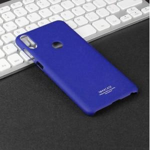 Пластиковый непрозрачный матовый металлик чехол с повышенной шероховатостью для ASUS ZenFone Max Pro M1  Синий