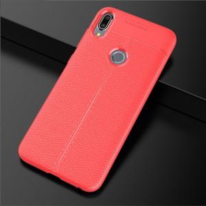 Силиконовый матовый непрозрачный чехол с текстурным покрытием Кожа для ASUS ZenFone Max Pro M1 Красный