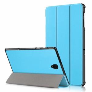 Сегментарный чехол книжка подставка на непрозрачной поликарбонатной основе для Samsung Galaxy Tab A 10.5 Голубой