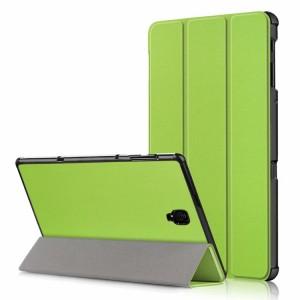 Сегментарный чехол книжка подставка на непрозрачной поликарбонатной основе для Samsung Galaxy Tab A 10.5 Зеленый